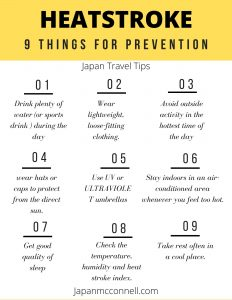 9 things prevention for heatstroke