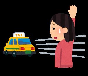 a cab driver, ignore