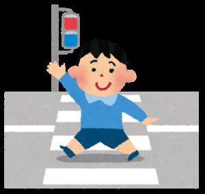 pedestrian, crossing, crossroad
