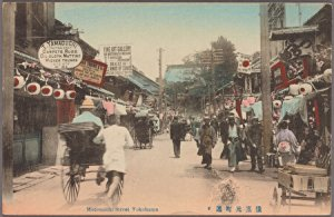 Yokohama Motomachi street
