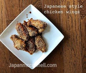 chicken wings, nagoya style, complete
