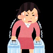 drink_petbottle_water_omoi_woman