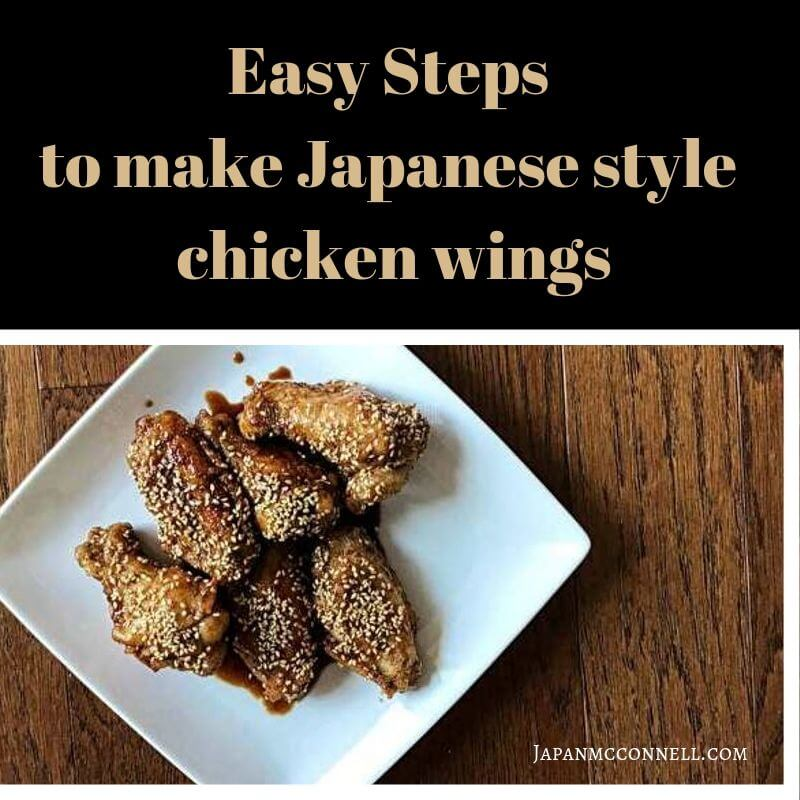 easy-steps-to-make-Japanese-style-chicken-wings-
