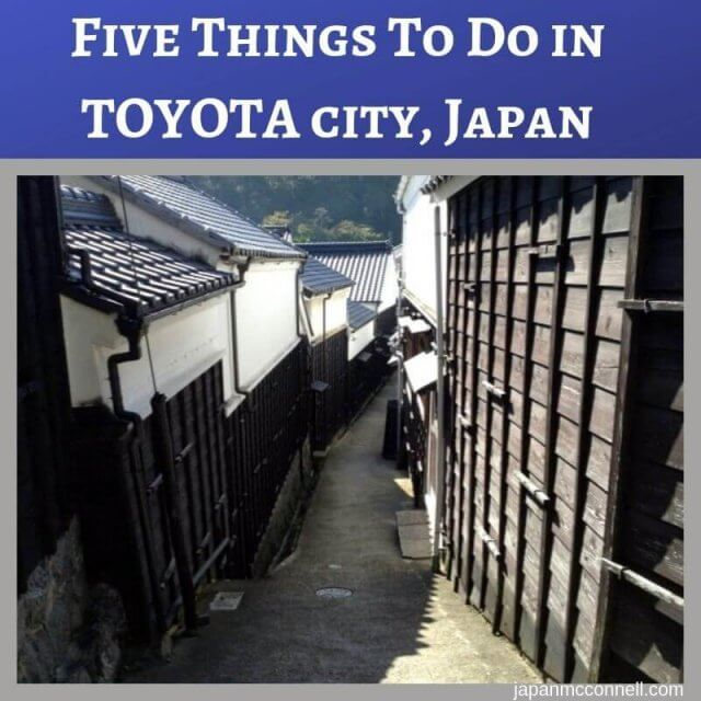 five-things-to-do-in-TOYOTA-city-Japan