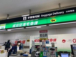 kuroneko yamato delivery service counter