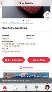 restaurant search trip navi