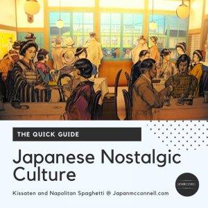 the quick guide, Japanese nostalgic culture, napolitan spaghetti and kissaten
