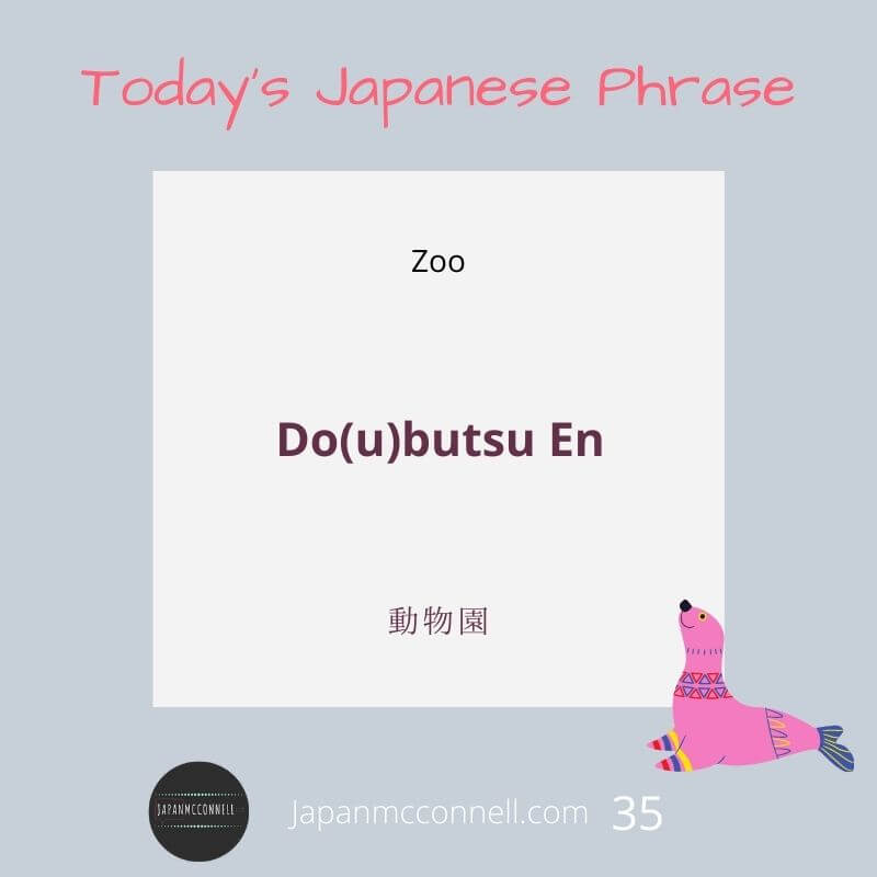Japanese phrase 35