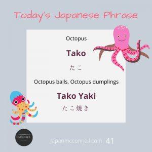 Japanese phrase 41