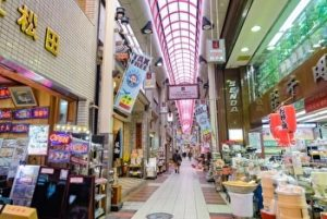 Sennichimae Douguyasuji Shotengai, kitchenware shopping street, Namba, Osaka