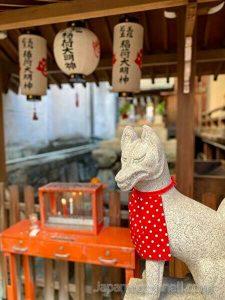 Shirine, Oinarisama, Inari shirine, Nagoya, Japan, fox, kitsune