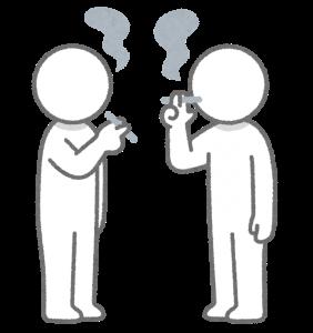 figure_smoking