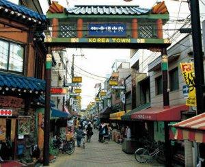 korean town