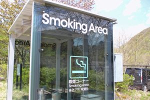 smoking area in Japan