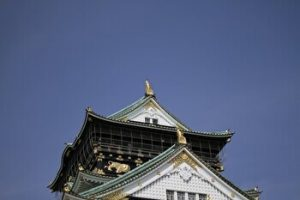 the observatory, Osaka castle tower