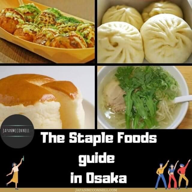 the-staple-foods-in-Osaka