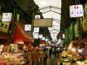 tsuruhashi market