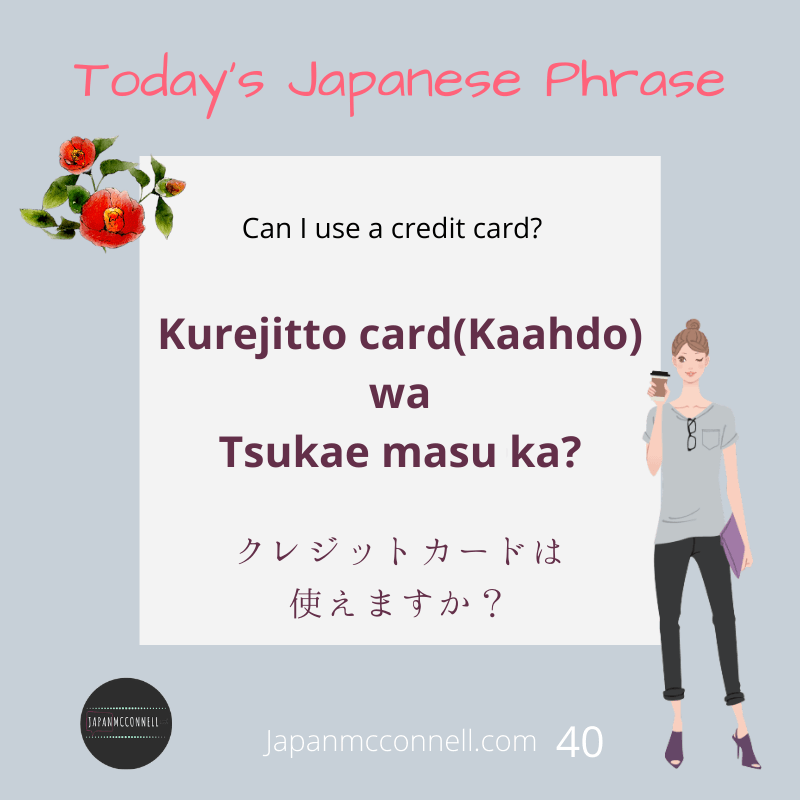 Japanese Phrase 40