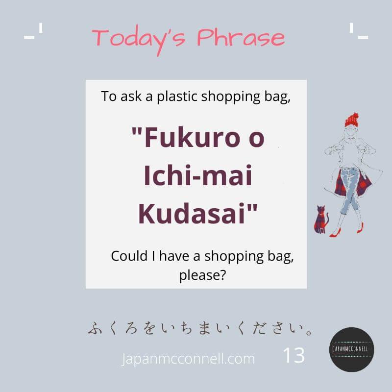 Japanese phrase 13