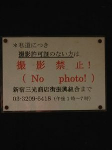 consider taking photos, shinjuku