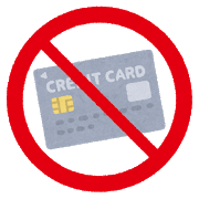 kinshi_mark_creditcard (1)