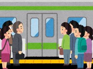 making lines platform japan