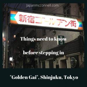 shinjuku, golden gai, manners