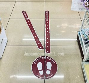waiting sign, mark on the floor in a convenience stores in Japan