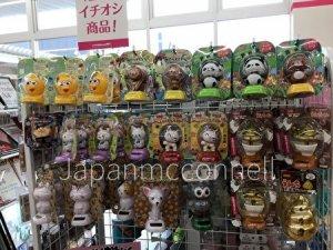 Japanese gifts Daiso Japan rico