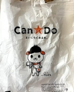 can do japan rico macconnell