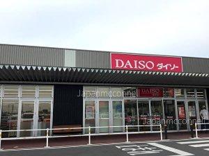 daiso japan rico macconnell