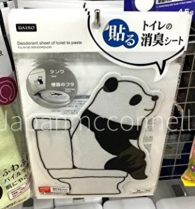 deodorant sticker daiso japan