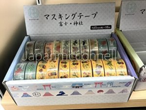 washi tape masking tape daiso japan rico