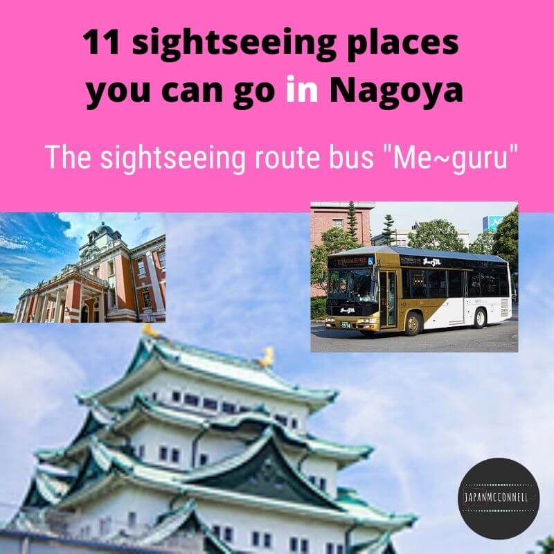 11 sightseeing places you can go in Nagoya