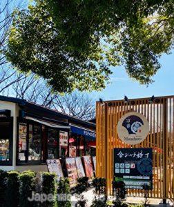 Kinshachi Yokocho, Alley, eateries, Nagoya Castle, Nagoya, Japan