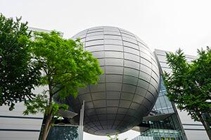 Nagoya city science museum planetarium