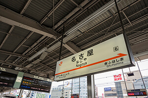 Nagoya station, Shinkansen, the bullet train, sign