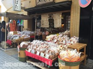 Osu shopping street, Japanese rice cracker shop, Nagoya, Japan