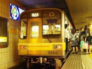higashiyama yellow line in Nagoya