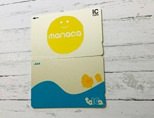 ic card in japan