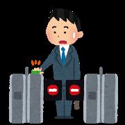 jidou_kaisatsu_close