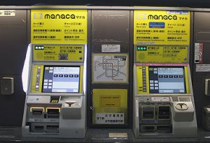 manaca ticket vending machine nagoya station
