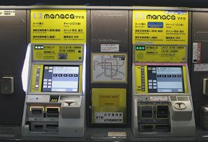 manaca ticket vending machine