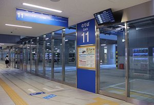 number 11 gate at nagoya station bus terminal