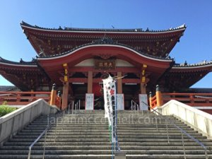 osu kannon japanmcconnell