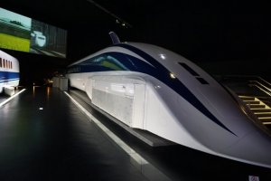 scmaglev and rail museum