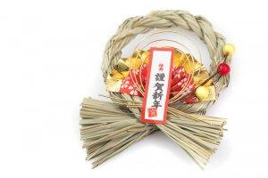 shimenawa rope