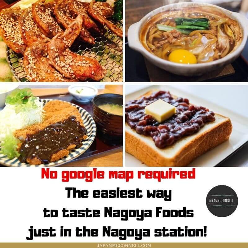 the easiest way to taste nagoya foods in nagoya station