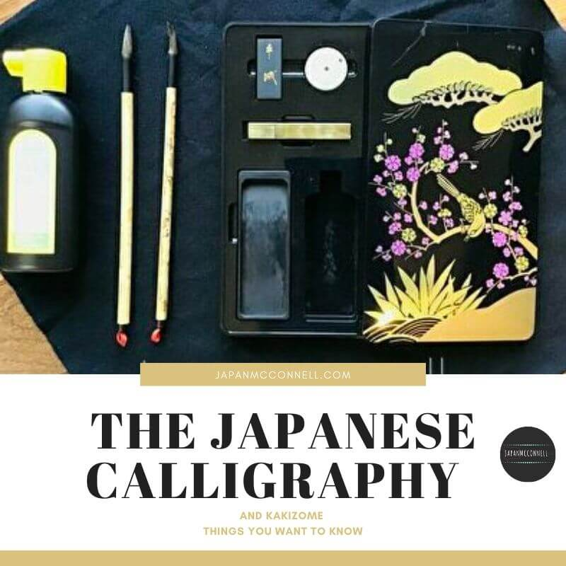 the japanese calligraphy and kakizome