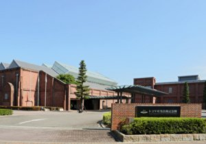 toyota commemorative museum nagoya aichi japan